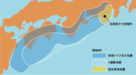 地震対策 南海トラフ巨大地震に備える - 設備対策の強化 中部電力